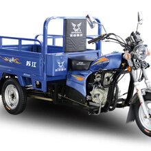 宗申Q1太子基本型三轮摩托车宗申三轮车代理