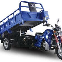 宗申Q2长征自卸三轮摩托车宗申三轮车厂家直销