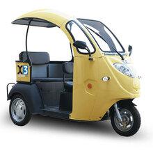 宗申X3福星半封闭三轮电动车老年人代步车厂家直销