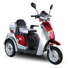 宗申X1休闲三轮摩托车老年人代步车宗申三轮车代理