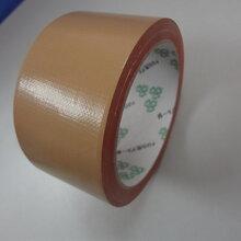 厂家直销优质布基胶环保黄色布基胶带定制