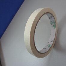 美纹胶带宽12mm定制款环保美纹纸白色胶纸易撕纸包邮