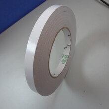 深圳厂家现货批发强力双面胶12mm50Y耐高温高粘双面胶带图片
