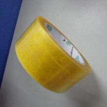深圳厂家特价批发金黄封箱胶带防划伤胶带淘宝天猫黄色胶布定制