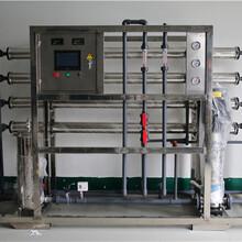供应温州市软化水设备热水炉生产用水设备温州市水设备