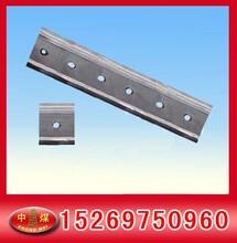 W钢带,钢带,支护钢带,M型钢带