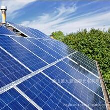 佛山分布式发电,家用并网发电,太阳能电站