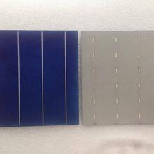 佛山德九DJ-007太阳能光伏电池片