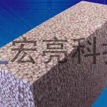 外墙保温材料厂家辽宁STT防火保温板