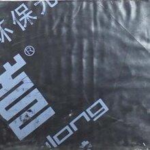北海防水涂料青龙热熔改性沥青涂料价格实惠品牌图片