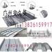广东中建钢构钢筋桁架楼承板厂家,广州安久美建筑公司