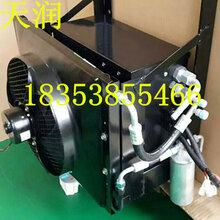 欢迎采购,湖南电动汽车空调厂家,天润电动汽车空调可配套各种车型图片