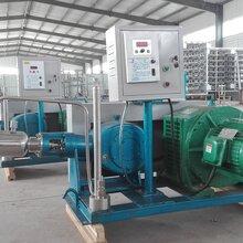 南宫低温液体泵低温液体泵用途低温液体泵参数?#35745;? />                 <span class=