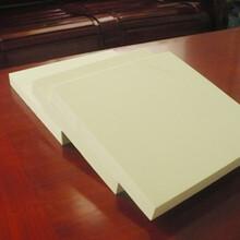PEF保温板批发价格质量保证厂家直销