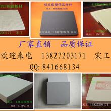 深圳空调保温材料PEF橡塑保温棉