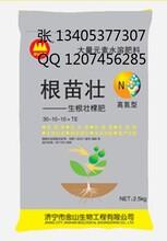 大量元素水溶肥高氮肥根苗壮批发价格