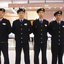 2017北京最新招聘保安信息4000元