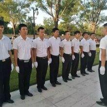 北京大兴亦庄桥直招室内坐岗保安员寒假工保安3000元包吃住