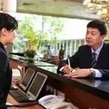 诚聘延庆高档小区保安内保包吃住直招不收费不拖欠工资