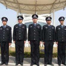 北京市海淀区大恒科技大厦3200元诚聘寒假工短期工保安学生工