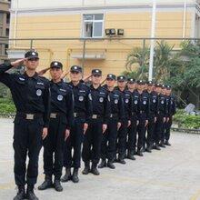 西城区平安里单位北京市卫生监督所8小时班3000元