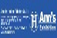 2018年第9届马来西亚国际家禽畜牧产业展览会-鸿世通独家代理