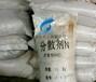 广州宝万优质代理广东地区供应上海产低浓高浓NNO分散剂