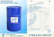 廣州市寶萬化工華南地區現貨優勢供應甘油
