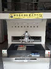 厂家供应CCD五金点胶机AB水晶点胶机图片