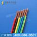 耐火型电线电缆