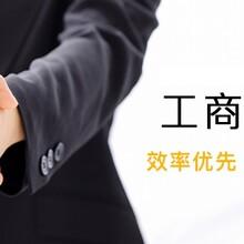 云浮贸易公司注册服务