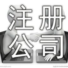 云浮专业办理入驻天猫店铺,京东,企业淘宝店铺