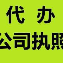 云浮代理记账公司注册服务报税财务咨询会计服务