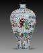 德化窑观音像斗彩瓷器哪里可以鉴定北京华卓国际拍卖公司