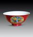 德化窑白釉观音像哪里有最近拍卖会北京华卓国际拍卖公司