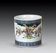 正德年制瓷器哪里可以鉴定和出手北京正规的公司