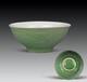 雍正斗彩瓷器哪里有最近拍卖会北京华卓国际拍卖公司