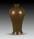 元卵白釉瓷器哪里可以鉴定和出手那家公司正规