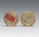 光绪元宝湖北省造哪里有最近拍卖会北京正规的公司古钱币最近行情不错