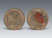 湖北省造光绪元宝哪里有最近拍卖会北京正规的公司古钱币最近行情不错
