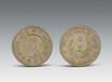 广东省造光绪元宝七钱二分哪里有最近拍卖会北京华卓国际拍卖公司古钱币最近行情不错