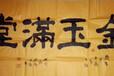 王素作品哪里可以鑒定和出手北京華卓國際拍賣公司