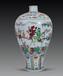 成化斗彩瓷器哪里可以鉴定和出手北京十大拍卖公司之一