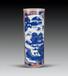 明早期瓷器现在好卖吗北京十大拍卖公司之一