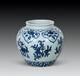 越窑瓷器哪里可以直接收购北京华卓国际拍卖公司