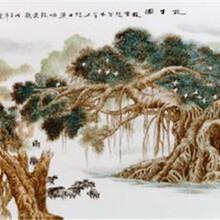 浅绛彩瓷板画在线权威鉴定机构图片