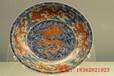 江西瓷器年代鉴定公司鉴定方法