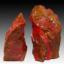 鸡血石原石在线评估鉴定图片