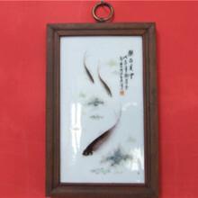 鱼藻瓷板画价格行情怎么样图片