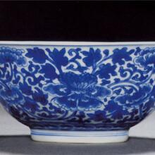 哪里能当天拍卖官窑青花瓷碗图片